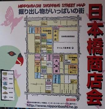 日本橋商店会マップ.jpg