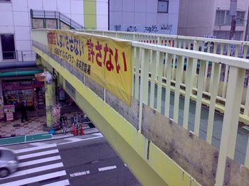 歩道橋7.jpg