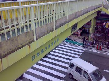 歩道橋8.jpg