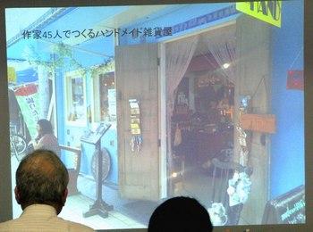 日本橋まちづくりワークショップ・作家45人によるハンドメイド雑貨の店も.jpg